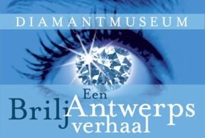 Diamantmuseum